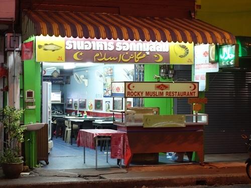 ハジャイのムスリム食堂でトウガラシ炒めの夕食_c0030645_15143036.jpg