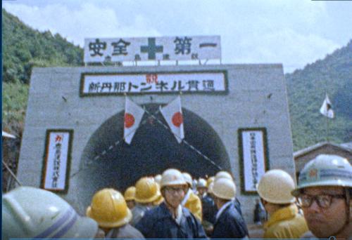 先行配信のお知らせ「弾丸列車ー新丹那トンネル―一部、二部_b0115553_12023526.png