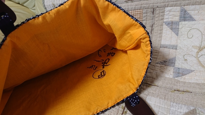 裂き織りバッグ完成&手づくりマルシェのハガキ♪_f0374160_22240667.jpg