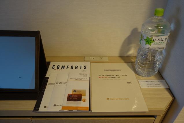 東京ベイ東急ホテル (2)_b0405262_7461693.jpg
