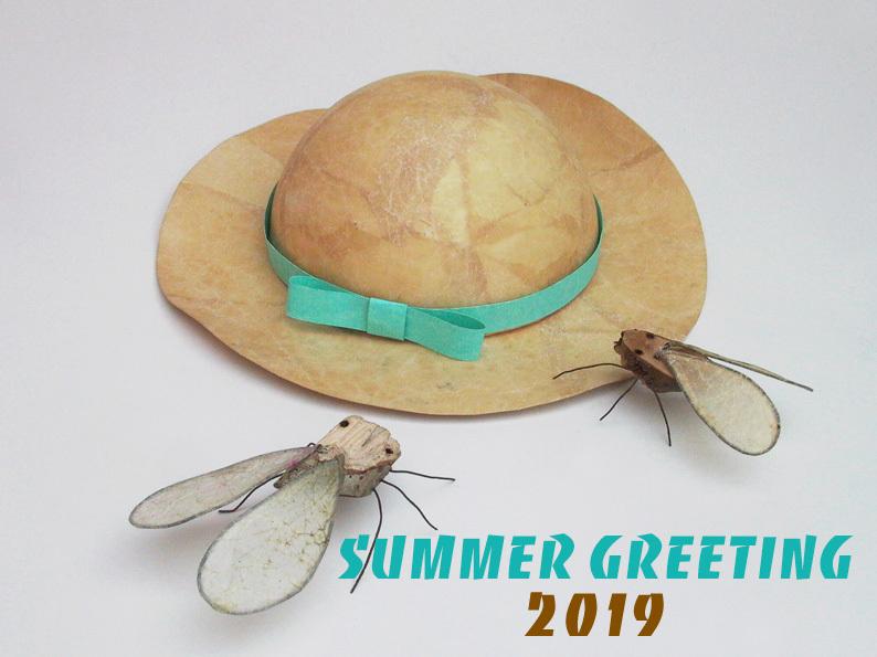 2019 暑中お見舞い申しあげます_d0148062_11322923.jpg