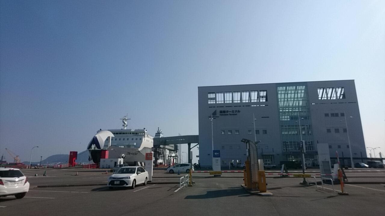 函館土産は、セラピアのいか姫、いかちゃんはいかが?津軽海峡フェリー売店にて絶賛販売中!_b0106766_16142159.jpg