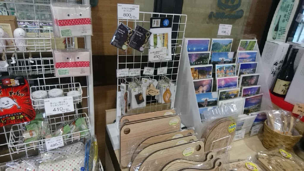 新函館北斗駅のおがーるにセラピア製品あります。_b0106766_16200882.jpg