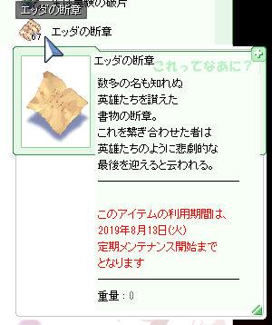 d0330183_9202687.jpg