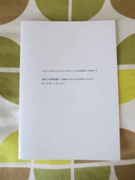 a0219389_10525251.jpg