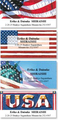 アメリカ☆自由の女神_d0225198_23000461.jpg
