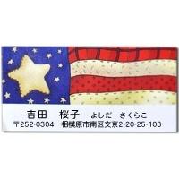アメリカ☆自由の女神_d0225198_23005107.jpg