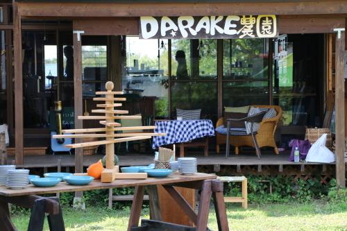 黒田充紀・三佳ご夫妻オーナーのDARAKE農園のビアパーティーに参加_c0075701_21052872.jpg