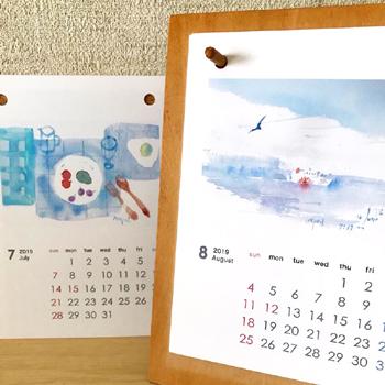 水彩画カレンダーもめくります_c0138704_10431153.jpg