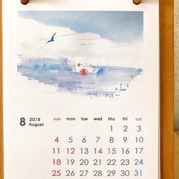 水彩画カレンダーもめくります_c0138704_10432873.jpg