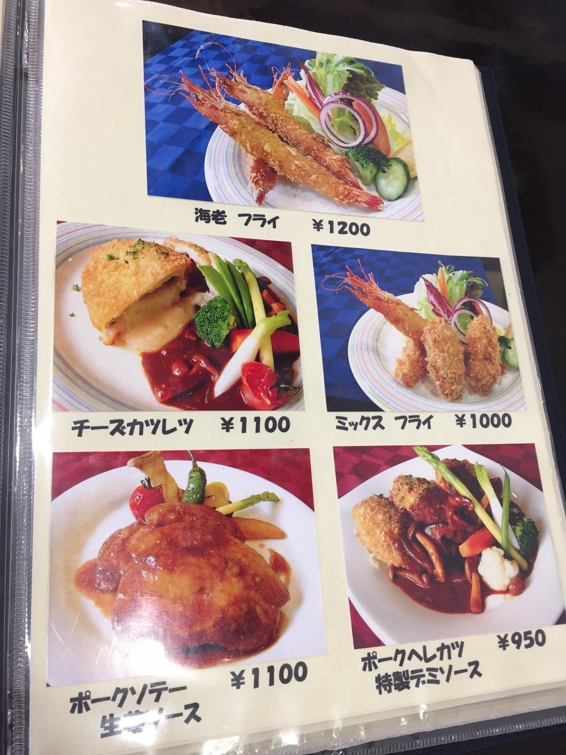 cafe & restaurant アンドリュース  チーズチキンカツ_e0115904_01230717.jpg