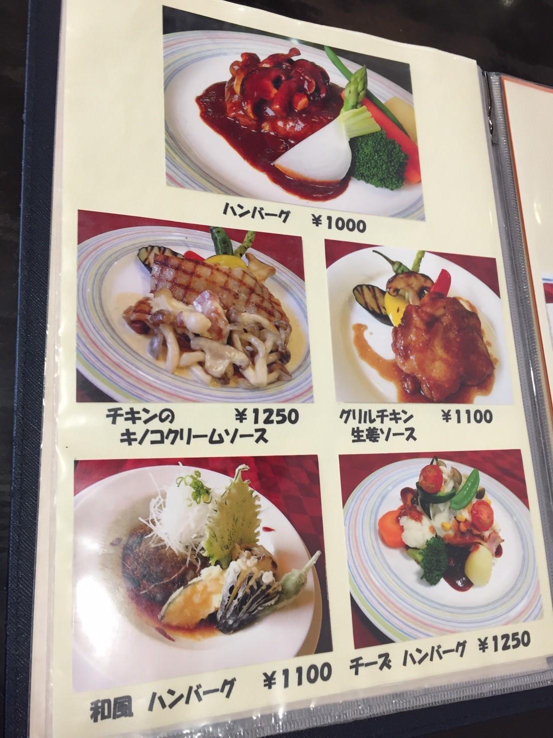 cafe & restaurant アンドリュース  チーズチキンカツ_e0115904_01230874.jpg