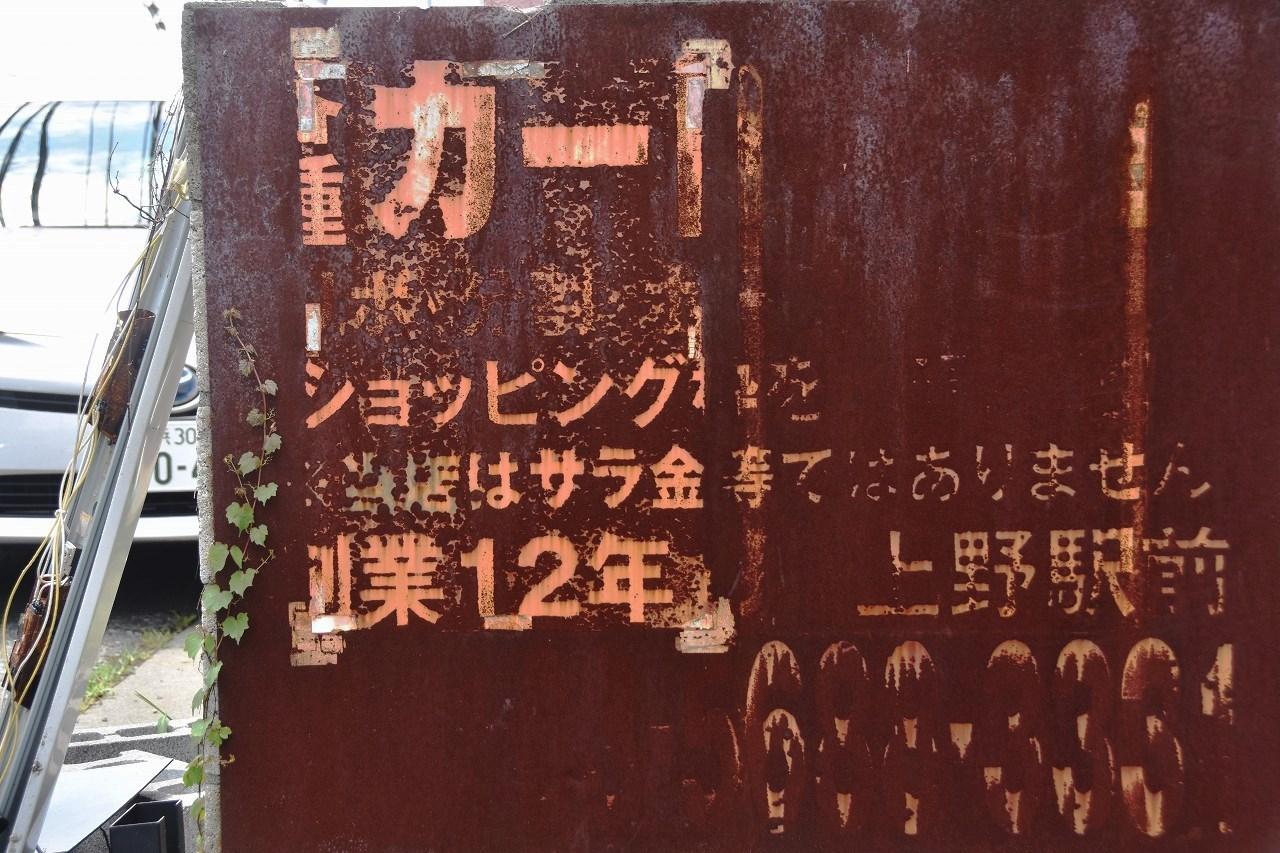 東逗子駅下車の旅_d0065116_19135498.jpg