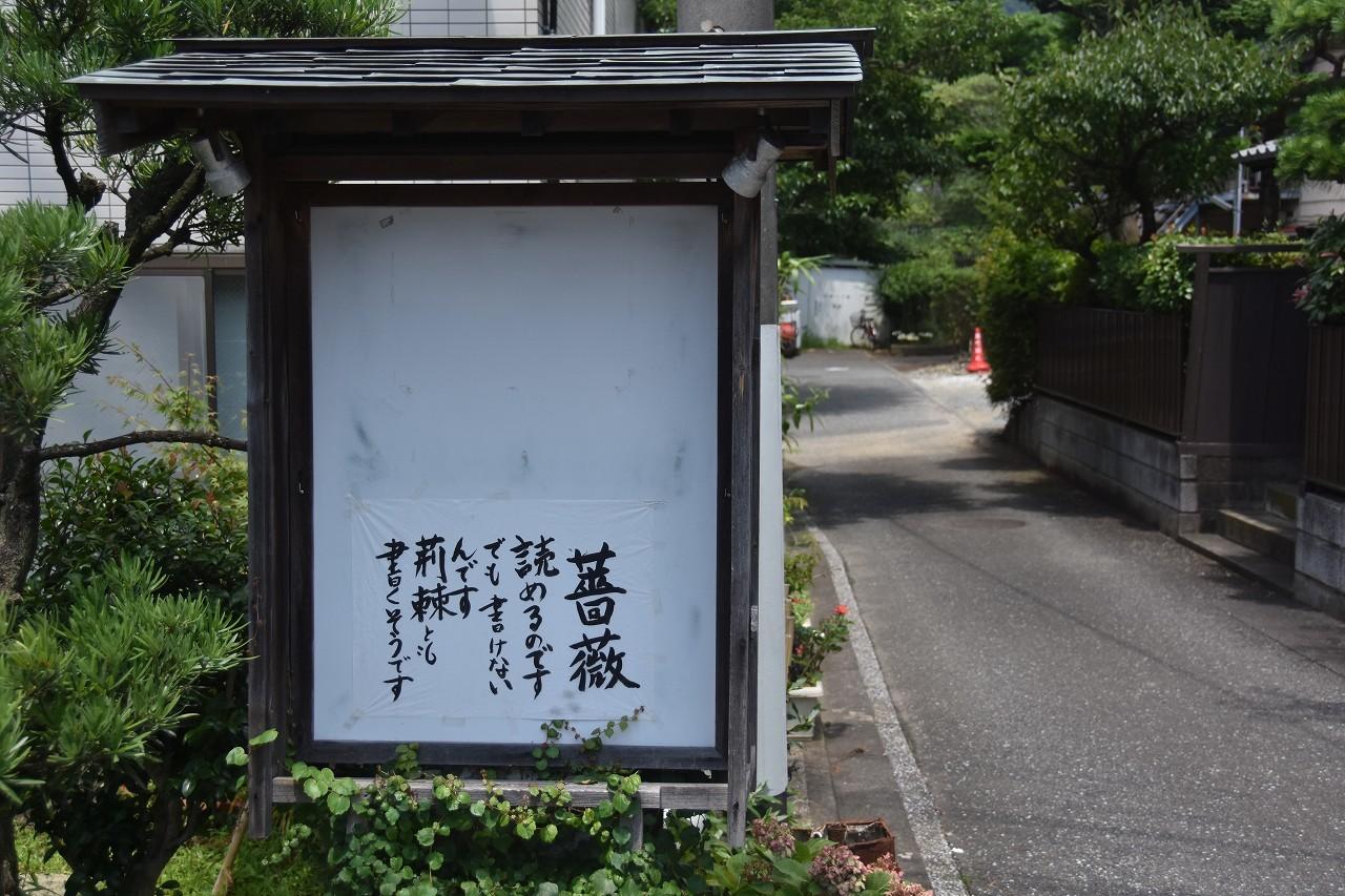 東逗子駅下車の旅_d0065116_19151925.jpg