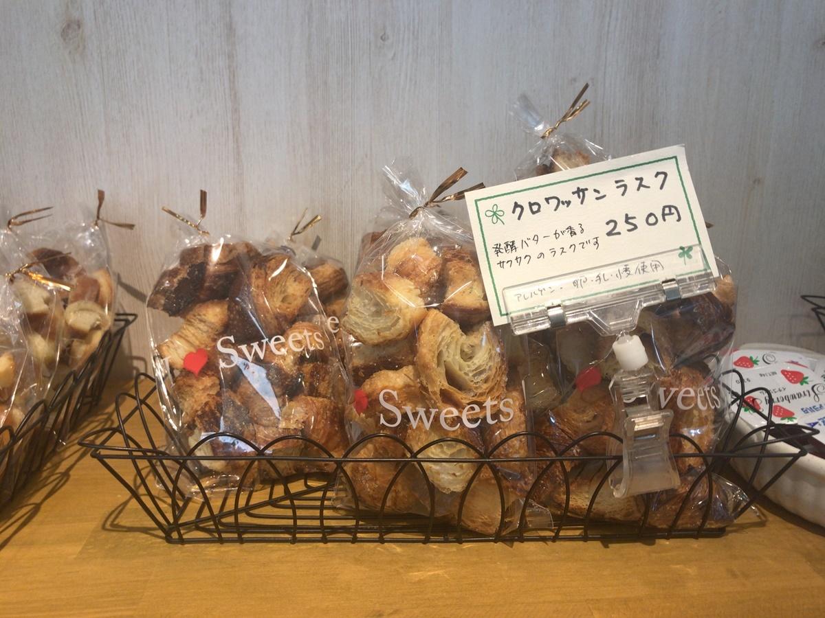 [前橋市]パン工房ロッシェ[焼きまんじゅうラスク/みそダレ食パン]_a0243720_19295174.jpg