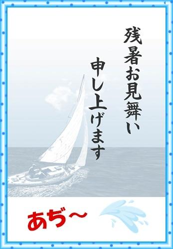 🎵 盛夏 🎵_a0115924_00434819.jpg