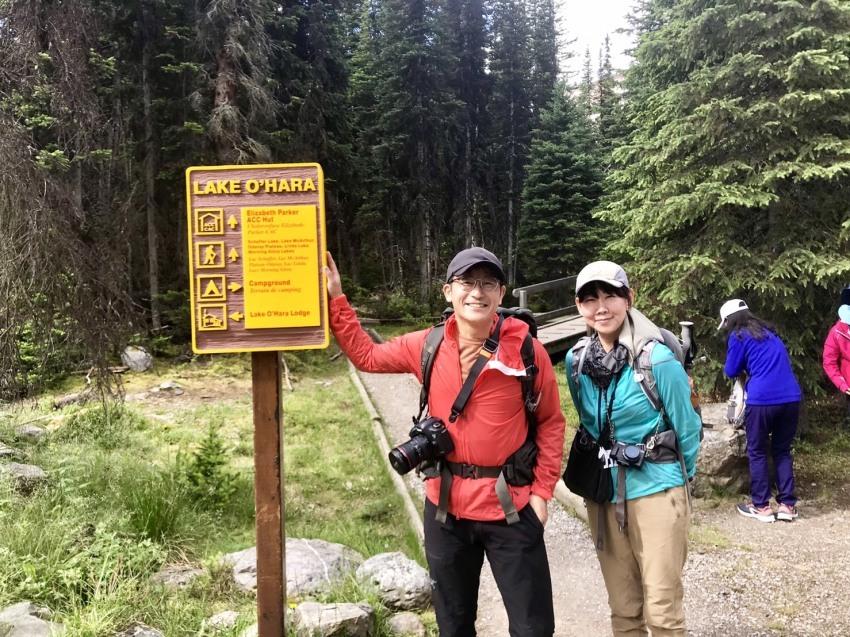 夢をかなえるプライベートハイキング。清水夫妻と行くレイクオハラの旅_d0112928_12010918.jpg