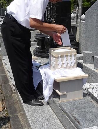 神葬祭奉仕_c0111229_19341193.jpg