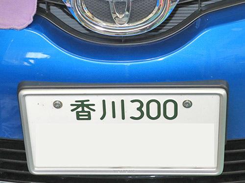 d0156040_10512710.jpg