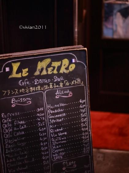 ル メトロ(LE METRO)~夜スイーツ~_e0227942_00160278.jpg