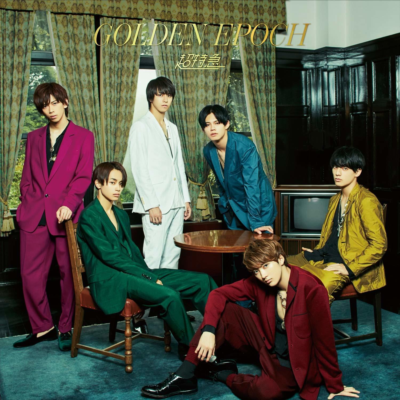 超特急 Newアルバム収録「霖雨」楽曲提供!_f0142044_14002384.jpg
