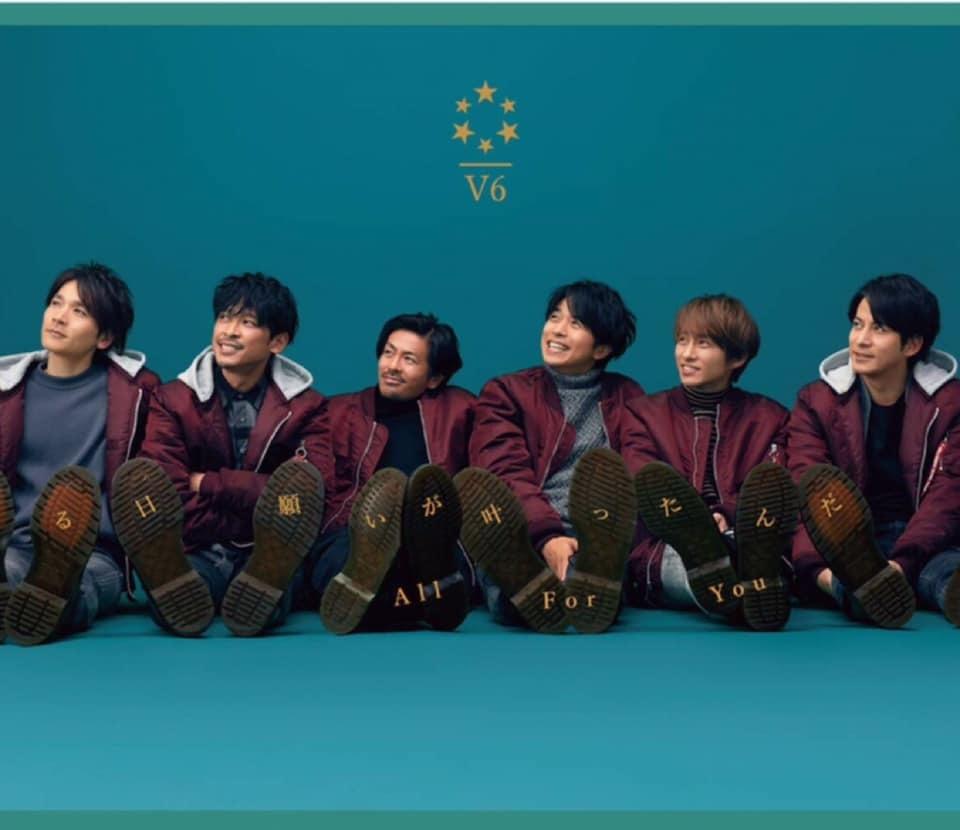V6「ある日願いが叶ったんだ」楽曲提供!_f0142044_15171716.jpg