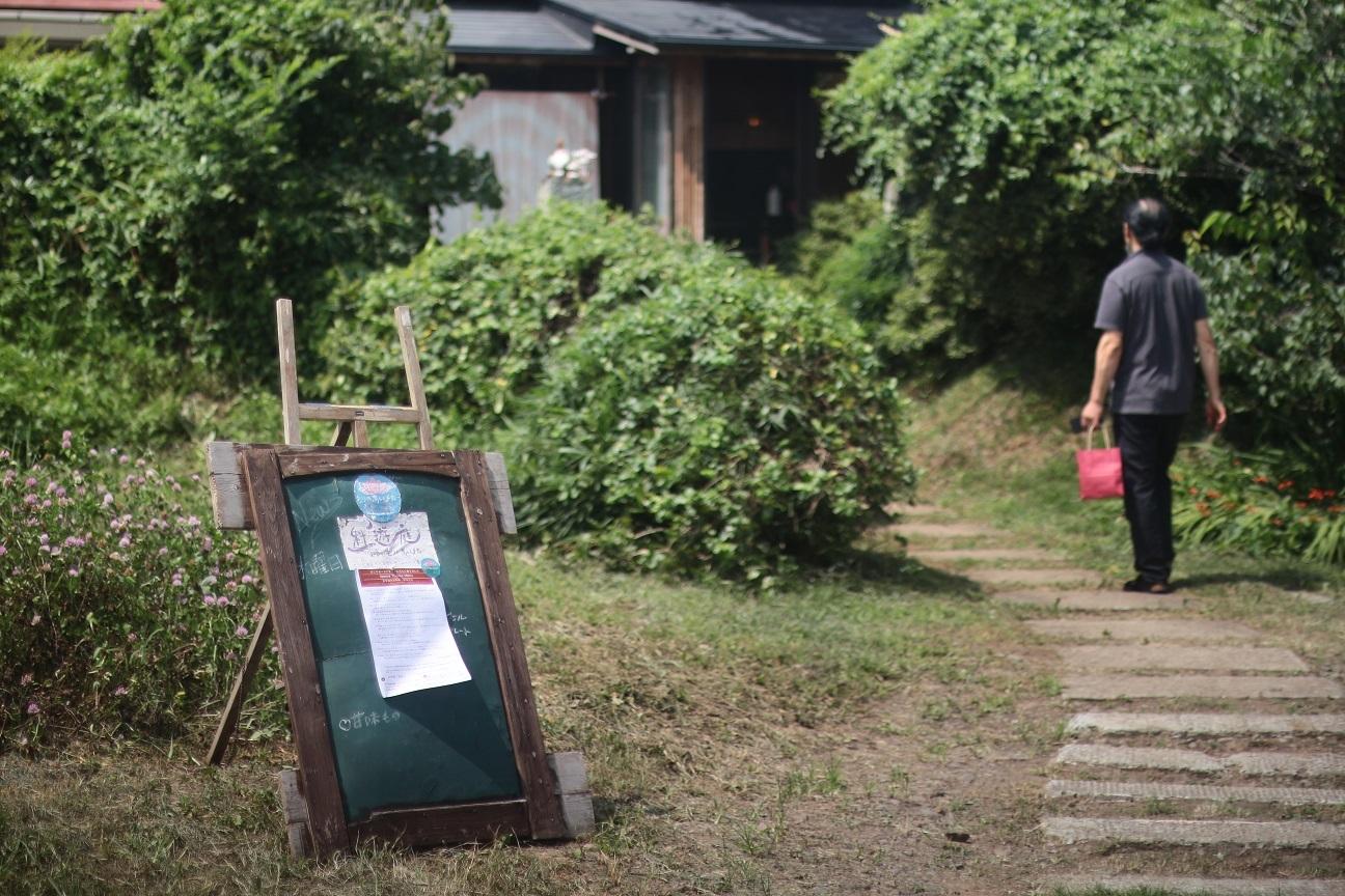 農風cafe 杜ノ遊庭あしびな さんへ行ってきました~_d0155147_19285152.jpg