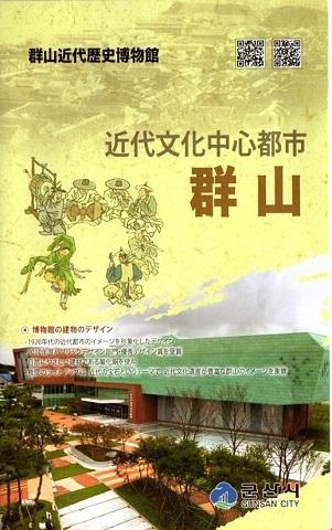 三・一独立運動百周年 スタディツァ-(4)_f0197754_11323601.jpg