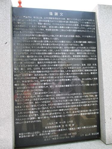 三・一独立運動百周年 スタディツァ-(4)_f0197754_11354344.jpg