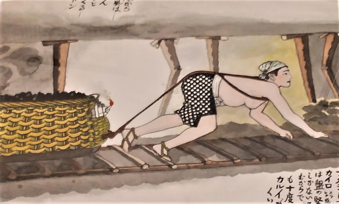 山本作兵衛の描いた筑豊炭鉱の男女たち_c0166264_16503996.jpg