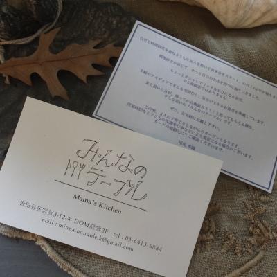 オークリーフ(青木園芸の紫陽花の花束)_f0049672_13163138.jpg