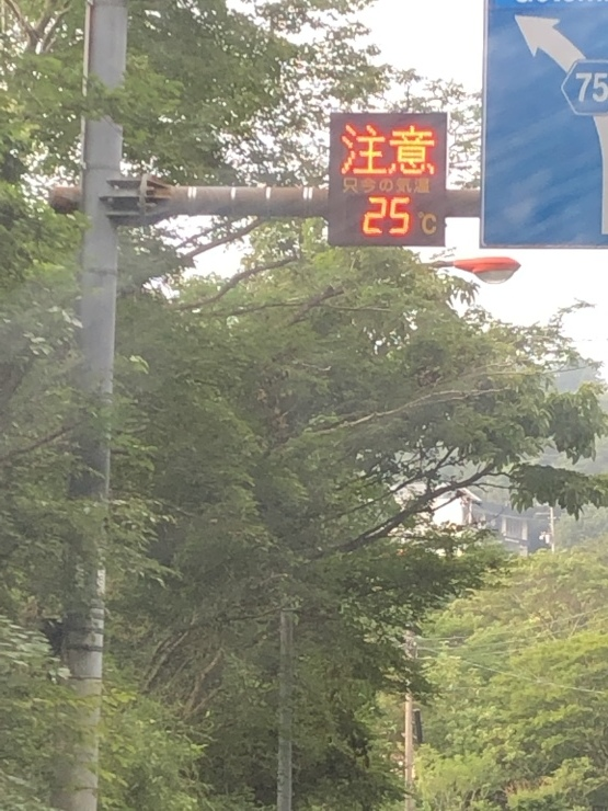 2019年8月3日  箱根おいでませ_b0098584_19321501.jpeg