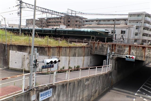 藤田八束の鉄道写真@ここは西宮、東海道本線が町中をはしります・・・瑞風、スーパーはくと、そして貨物列車「桃太郎」がはしる_d0181492_21303796.jpg