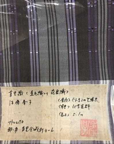 a0158805_19411856.jpg
