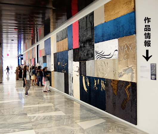 """NYのハドソン・ヤードに自分で描く体験型アート、""""I was here""""(私はここにいた)展示中_b0007805_08073901.jpg"""