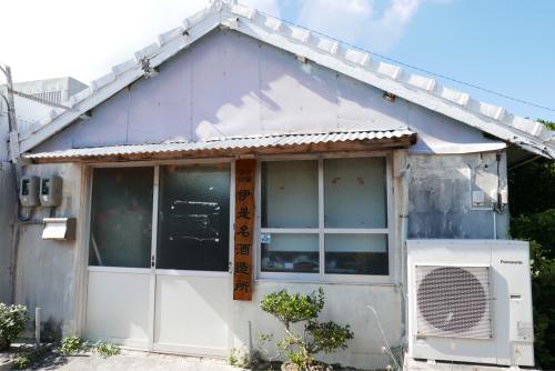 海界の村を歩く 東シナ海 伊是名島ウンナー_d0147406_10122011.jpg