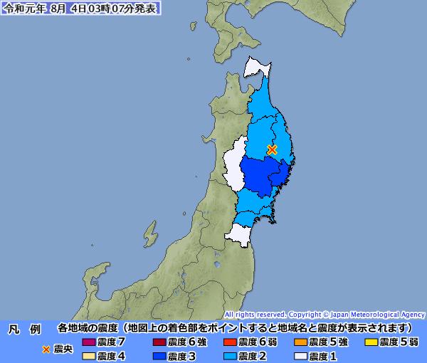 HAARPモニター観察:8月上旬の250nTの地震電磁波到来! _a0348309_8574468.png