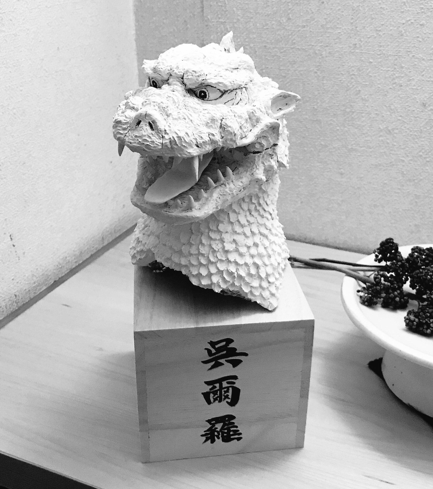初代ゴジラ〜ピクトリアルスケッチより_f0227010_15062767.jpg