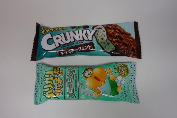 成城石井のレアチーズタルト&チョコミントもの_e0230011_16282598.jpg