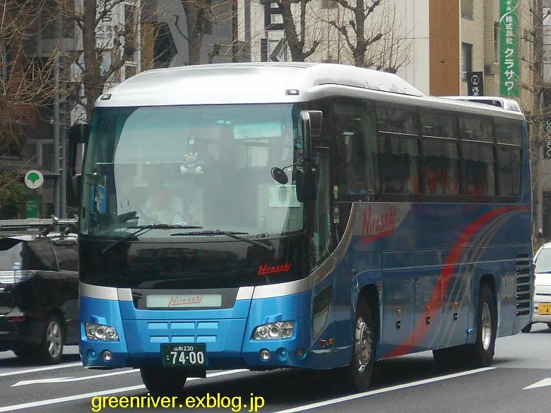 韮崎観光自動車 230こ7400_e0004218_19431251.jpg