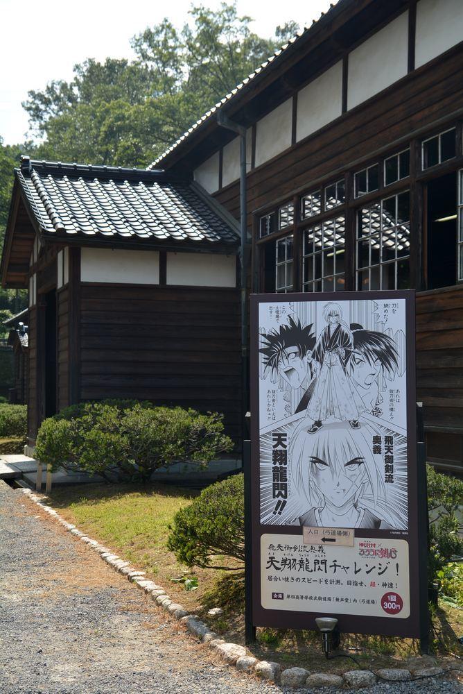 博物館明治村×るろうに剣心_e0373930_22350140.jpg