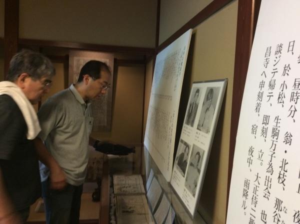塚田誉(テレビ金沢)氏が、御父(蒔絵展)様を訪れました。_f0289632_11304534.jpg