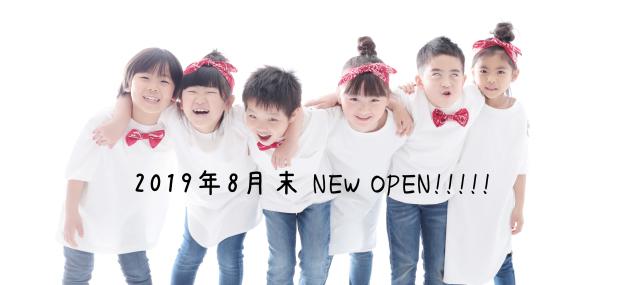 2019年8月23日 NEW OPEN!!!!!!_a0380680_18462789.jpg