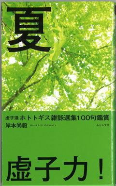 f0071480_19452926.jpg