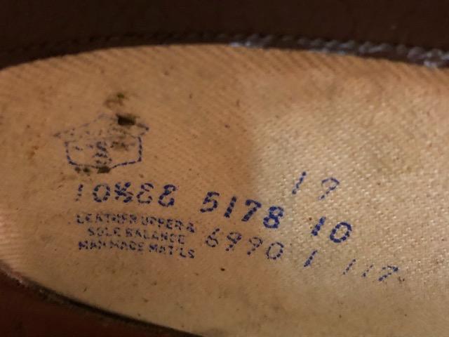 8月7日(水)マグネッツ大阪店 秋ヴィンテージ入荷!!#2  Hunting & Mix編!! Boots & Leather、Vest!!_c0078587_1838279.jpg