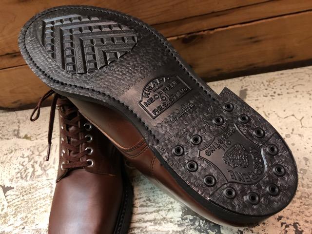 8月7日(水)マグネッツ大阪店 秋ヴィンテージ入荷!!#2  Hunting & Mix編!! Boots & Leather、Vest!!_c0078587_19362976.jpg