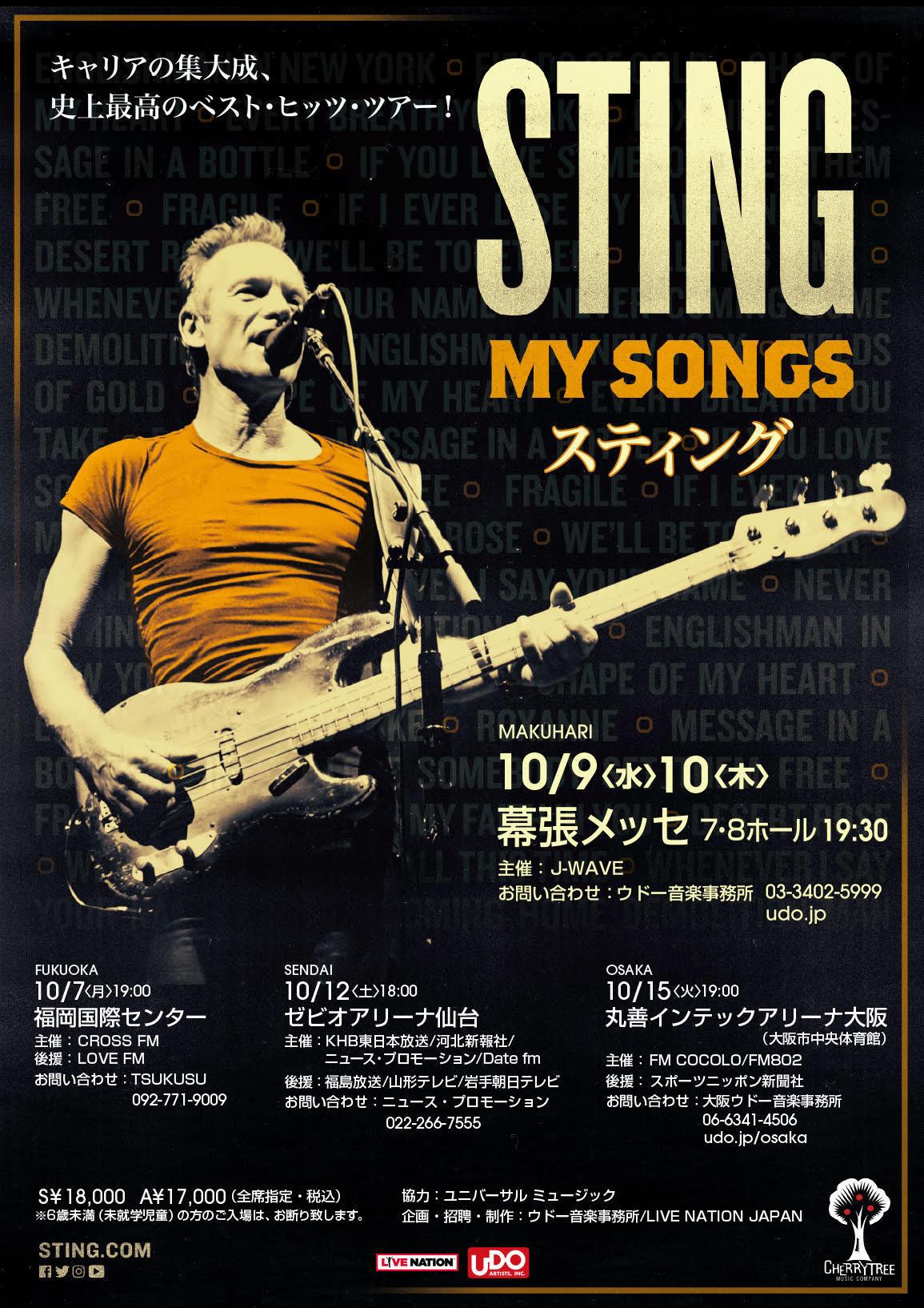 STING 来るぅ〜 (o^^o)_f0039487_11381116.jpg