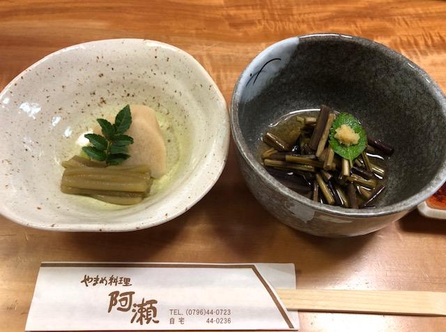 やまめ料理 阿瀬!_a0161408_22131184.jpg