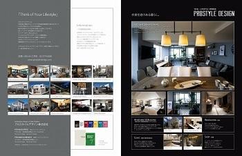 今月の一冊、絶景リノベーションPJから!_d0091909_11410578.jpg