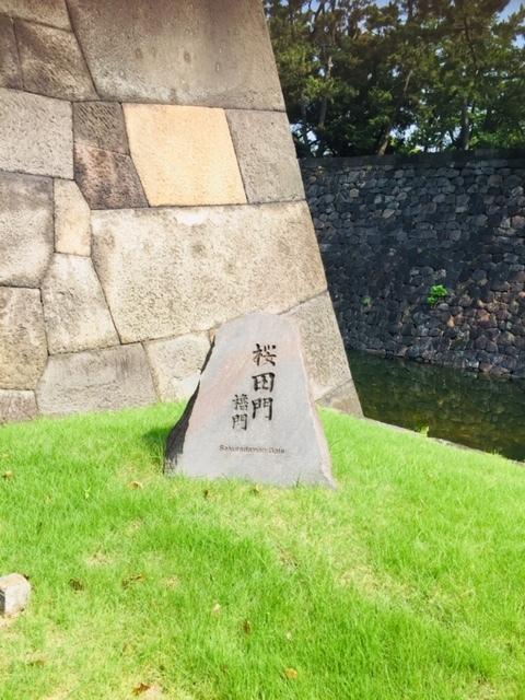 しし座新月『開運旅』前編_a0126418_09354495.jpg